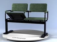 Секция с подлокотниками с откидными сиденьями