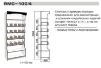 Стеллаж RMC-100/4