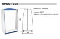 Островной стеллаж АРСО-90э