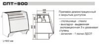 Прилавок СПТ-900
