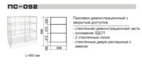 Прилавок ПС-092