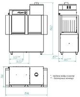 Машина посудомоечная туннельная типа МПТ-1700-01