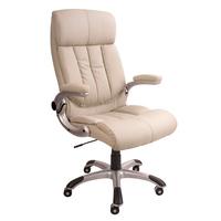 Кресло для руководителя Faraon