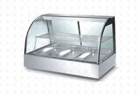 Тепловая витрина для бара  HW-838-3