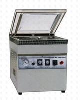 Камерный настольный вакуумный упаковщик  JDZ-400/2T